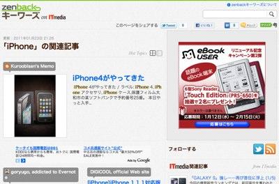 Iphone_zbk