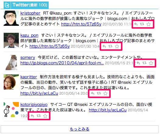 Twitter_webintents